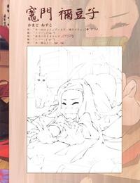 Mizu no Iro Water Ring Kimetsu no Onsen Kimetsu no Yaiba