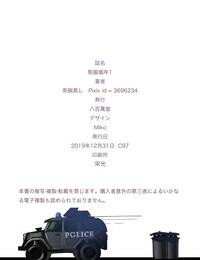 Eight Million Halls Chawanmushi Seifuku Shounen 1 English mysterymeat3