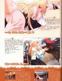 Tayutama -Its happy days- Visual Fanbook - part 2