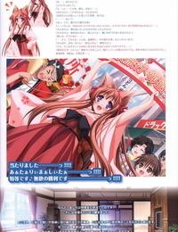 Tayutama -Its happy days- Visual Fanbook