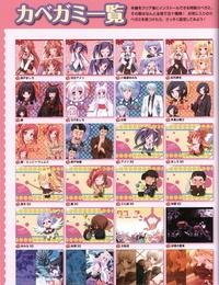 Tayutama -Its happy days- Visual Fanbook - part 3