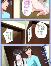 Shiomaneki Full Color seijin ban Amane~e!~ Tomodachinchi de konna koto ni naru nante!~ Complete ban - part 2