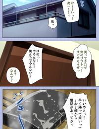 Shiomaneki Full Color seijin ban Amane~e!~ Tomodachinchi de konna koto ni naru nante!~ Complete ban - part 6