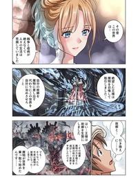 Hiero tensei shitara poshon datta w - part 2
