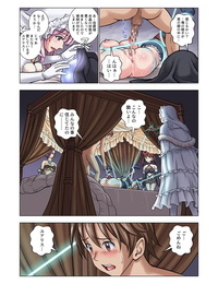 Hiero tensei shitara poshon datta w - part 3