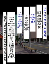 Crimson Idol Kyousei Sousa -Gaiden- - 아이돌 강제조작 외전 Korean - part 3