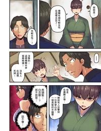 Yonekura Ryokan ni Sumi Zuku Oppai Chan ~Nigori Yu no Naka dashi Ecchi shite mo Barenai yone~ -..