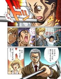 Gaticomi Vol. 27 - part 4