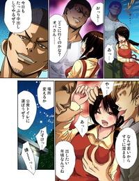 Gaticomi Vol. 27 - part 3