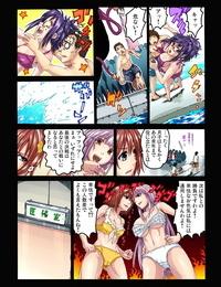 Gaticomi Vol. 27 - part 5