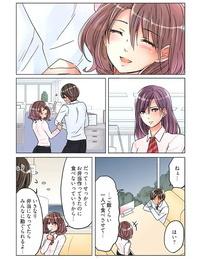 Sakura Shouji Desk no Shita de- Ai o Sakebu ~Aimai de Ibitsu na Futari~ 2 - part 5