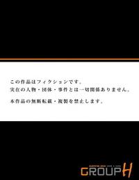 Kuroto Gyaru Mama to Pakopako SEX ~ Hitozuma no Chouzetsu Teku ni Majiiki Zetchou! Ch.1-2 - part 3