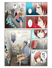 RYO Kouen Toilet no Anna-chan ~Koshitsu Aketara 2-byou de Gattai!?~ - part 2