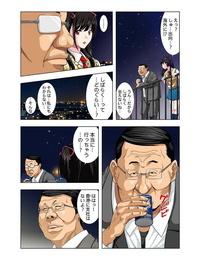 RYO Kouen Toilet no Anna-chan ~Koshitsu Aketara 2-byou de Gattai!?~ - part 5