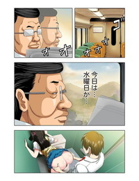 RYO Kouen Toilet no Anna-chan ~Koshitsu Aketara 2-byou de Gattai!?~ - part 6