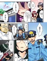 Yukiusagi. Shikiyoku x Inma Keiyaku Seinaru Maryoku de Yarihoudai!? - part 5