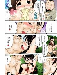 Namezou Mogitatett ! Mankou Saibai ~ Nyotai Farm e Youkoso ~ 【Full color】1