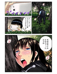 Kyon Saibou kara Nyotai o Tsukutte Shiiku Shitemita 1-5-kan - part 3