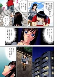 Kyon Saibou kara Nyotai o Tsukutte Shiiku Shitemita 1-5-kan - part 5
