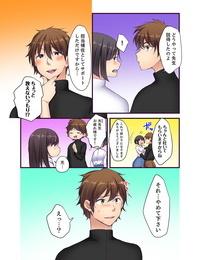 Karuto Ecchi shita koto naidesho? Geneki Joshidaisei Nanae kou wa Shojo de Kannou Shousetsuka! ? Kanzenban - part 7