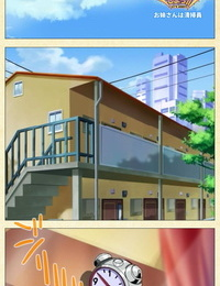 ChiChinoya Full Color seijin ban Akina to onsen de H shi yo~tsu Complete ban - part 4