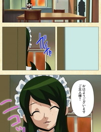 ChiChinoya Full Color seijin ban Akina to onsen de H shi yo~tsu Complete ban - part 5