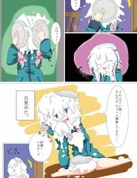 mamiretei Various Doro Mamire ya Enogu Mamire no Onnanoko ga Souzou Ijou ni Eroi Ken 2 Various Digital