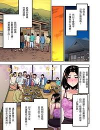 Aoi Shou Rinkan Gou ~ Netori Muhou Chitai - 林間鄉~戴綠帽無法地帶 Ch.1-3 Chinese - part 2