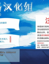 Warabimochi テルザーンの女王アリア・アティムディーテ Chinese 不咕鸟汉化组