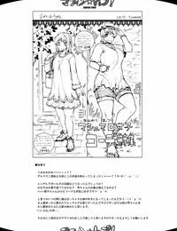 ERECT TOUCH Erect Sawaru THE GANGBANG IDOL THE IDOLM@STER CINDERELLA GIRLS Ch.1 English CrowKarasu Digital