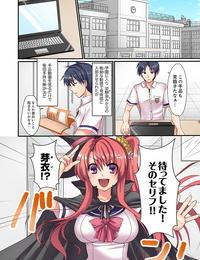 Masaya Ichika Danjo 2-ri ga Hako no Naka. Mitchaku shite tara- Mou Sex! ? Kanzenban