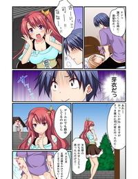 Masaya Ichika Danjo 2-ri ga Hako no Naka. Mitchaku shite tara- Mou Sex! ? Kanzenban - part 3