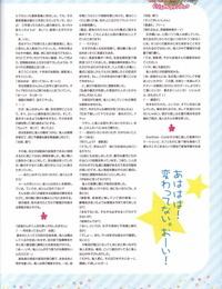 Karumaruka Circle Visual Fan Book - part 5
