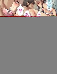 KrohudeANnA Swimmer Splash COMIC BAVEL 2019-08 Korean Digital