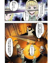 Beauty Hair- Freya War history 01 vol01-04
