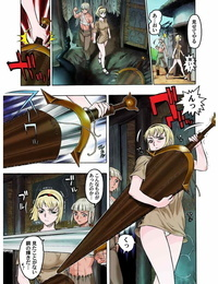 Beauty Hair- Freya War history 01 vol01-04 - part 3