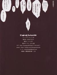 C97 Butagoya Kemigawa Final heaven Final Fantasy VII
