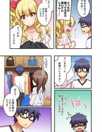 Suika Soda Omocha ga Sounyuu tte kuru~tsu…!~ Ima- Osananajimi Gyaru to Ecchi Shitemasu Kanzenban - part 4