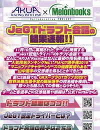 メロンブックス うりぼうざっか店 2020年12月4日発行号 DL版