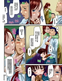 Kisaragi Gunma Cream Processing Love Selection chinese Colorized Decensored