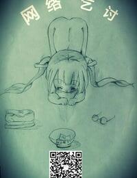 C96 Tonkotsu Sekiri Haiboku no Noire Hyperdimension Neptunia Chinese 天煌汉化组