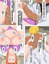 NYPAON Tachibana-san-chi no Yonrin Jijou Tachibana-san-chi no Dansei Jijou Chinese 黑条汉化