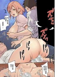 inkey- Izumi Banya Pai☆Panic ~Ikasare Tsuzukeru Kanojo-tachi~ 2-5 Chinese