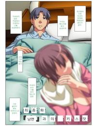 Past G Kamatori Pokari Tokidoki Watashi- Kono Hito no Oku-san ni Natte Imasu - 나는 가끔- 이 사람의 부인이..