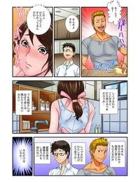 Sisei Tokei Watashi- Gitei no Are de… Kanji teru!~ Aniki yori Dekakute Iidaro? Kanzenban 1 - part 2