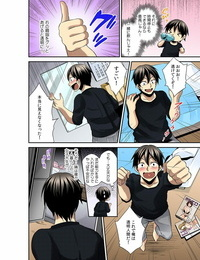 Ki no koyun/ Akahige Tomei × jikanteido !? Darenimo barezu ni kanojo ni shinnyu ~ sukete irete- tomete hamete..