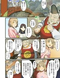 prhs Yaoyorozu Kan -Ikai de Shojo o Seriotosarete… 1-2 - part 2