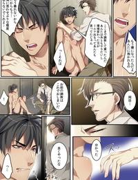 Kairi Osuchichi ☆ 801 bokujou de Sakunyuu Taiken Digital - part 6