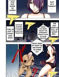 Girls Fight Arisa Hen